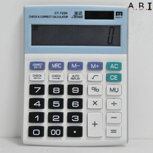 White 12 digits electronic calculator