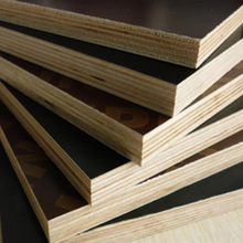 Chinese/Russian vietnam plywood manufacturers
