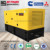 Fuel Less Generator 150KVA 120KW Silent Diesel Generator With 24 Hours Fuel Tank for sale