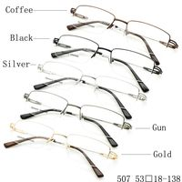 Memory Titanium Eyewear Frames Eyeglass Optical