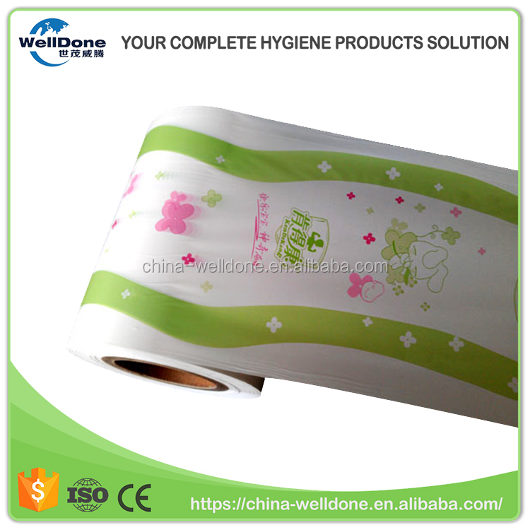 Greenhouse covering diapers raw material pe film