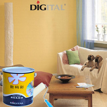 Non-toxic extra dark latex paint for interior wall