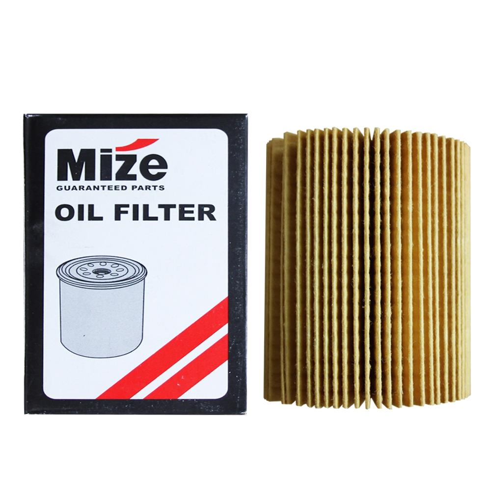 Element Kit- Oil Filter MZ04152-31080