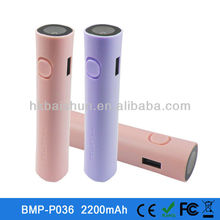 High performance 2200mAh Light weight Mobile Power Capacitors Banks with Led torch for Promotion