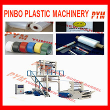 Two Layers Coextrusion Greenhouse Film Blowing Machine