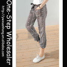 high quality factory directly 2014 Korea style Girl Harem Pants