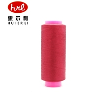 Middle elastic 100% nylon 66 filament yarn for medical fabric