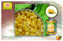 Canned food/sweet corn