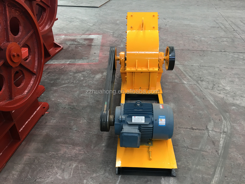 Hammer Crushing Stone : New design double stage hammer crusher view mobile