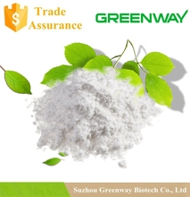 High Quality Vitamin C Palmitate Raw Material Ascorbyl Palmitate With Vitamin Ingredients
