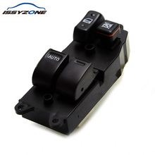 For Toyota/Sienna/Solara/Tundra Electric Power Window Master Switch Black IWSTY011