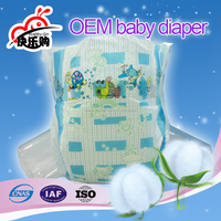 Disposable cloth like backsheet baby diaper manufacturer in Fujian China