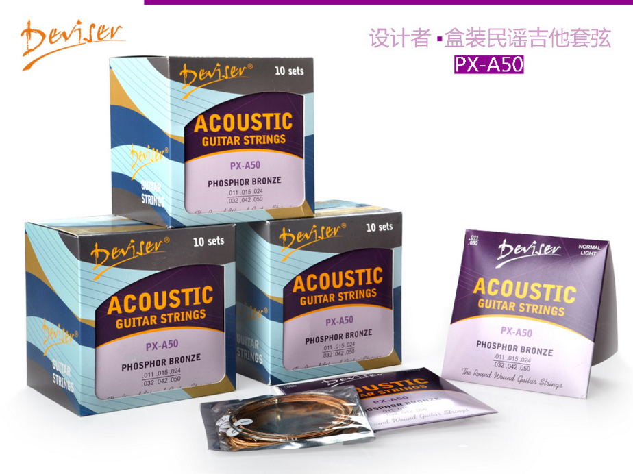 Wholesale Hot Sale Cheapest Acoustic Guitar Strings BOX PA-A50