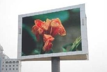 PH25 outdoor led screen