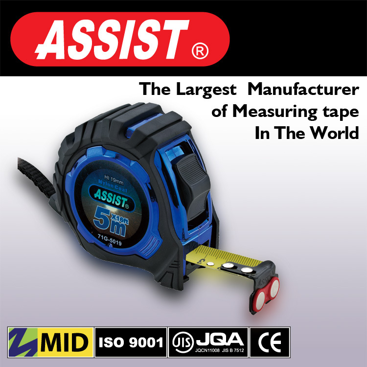 pro-grade 3m/5m/7m assist brand UV chrome ABS TPR measuring tape