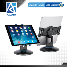 AIDATA Universal Adjustable Rotating POS Tablet Stand