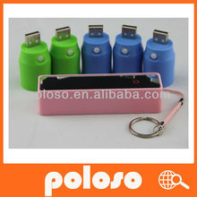 2013 new products 2600mah portable power bank for tablet, samsung cell phone