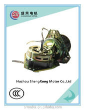washing machine spin motor price