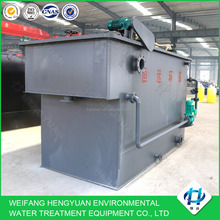 Hengyuan 3-150m3/h dissolved air flotation machine aerator for ponds