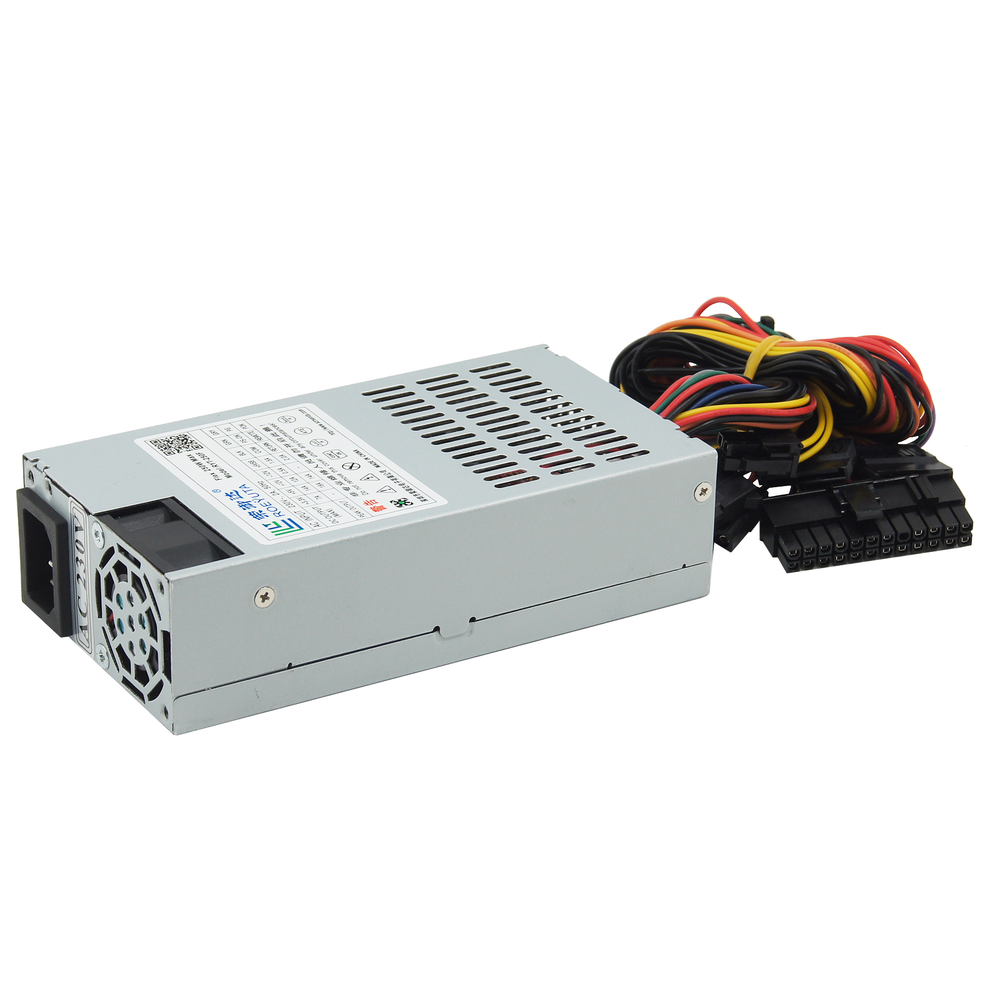1U FLEX ATX 250W power supply for mini itx pc