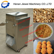 High efficiency Meat Floss Machine|Dried Fish Floss Machine