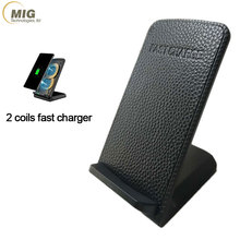 Wholesale 9V 2A fast Charger 2 Coils Wireless Charger Stand Quick Wireless Charging for Samsung for iphone X 8