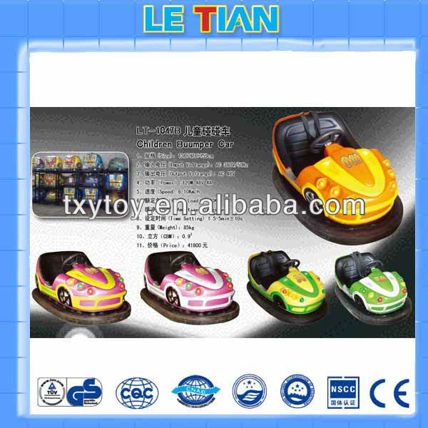 2014 Hot sell ! Newest Kids Electric Amusment Bumper Car for sale LT-1047B