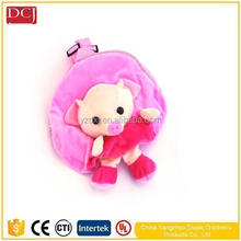 wholesale cheap pink pig toy kindergarten baby plush backpack