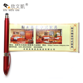 Multifunction Touch Screen Stylus Gel Ink Banner Pen With Custom Logo