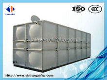 Super quality FRP chemical water storage tank/industrial water container