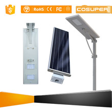 lithium battery integrated solar street light