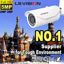 LS VISION cctv camera rohs outdoor security camera 5mp 2016 tvcc mega pixel ip