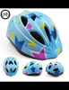2015 hot style motion of a body in children bicycle helmet