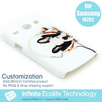 Hot sale Custom Design Dirt-resistant Plastic Case Cover for Samsung Galaxy I8262