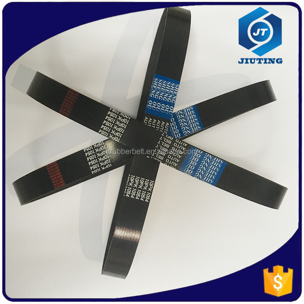 Top selling rubber ribbed replace fan belt