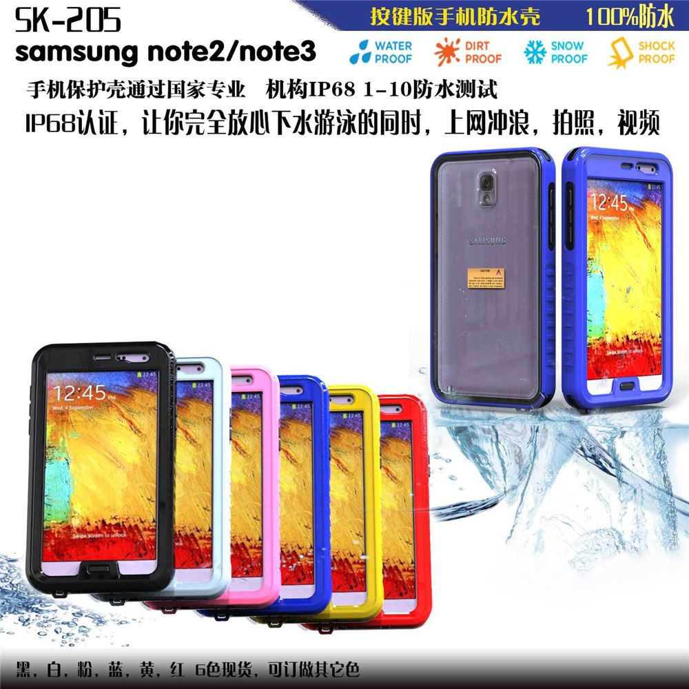 Universal IP-68 Underwater Full Body Protective water proof mobile case cover for Samsung Galaxy Note 2 3 N7100