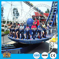 Top Sale Flying UFO Outdoor Amusement Park Equipment Sky Rides