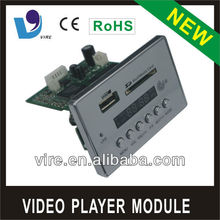 High quality New mp5 player decoder board