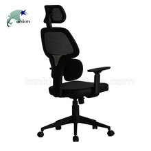 High Back Cheap Mesh Ergonomic Office Chairs with Lumbar Support for Bad Backs