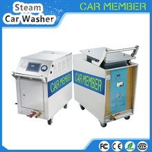Car Member factory specialize in bulk rechargeable Disinfection automatic car wash device steam machine car wash