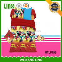 wholesale printed bedding fabric/baby cot bedding set/home goods kids bedding