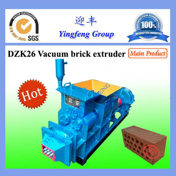small clay brick extruder machine, durable common clay brick extruder