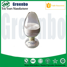 Food Grade anhydrous: 7758-23-8; Monohydrate: 10031-30-8 Monocalcium Phosphate