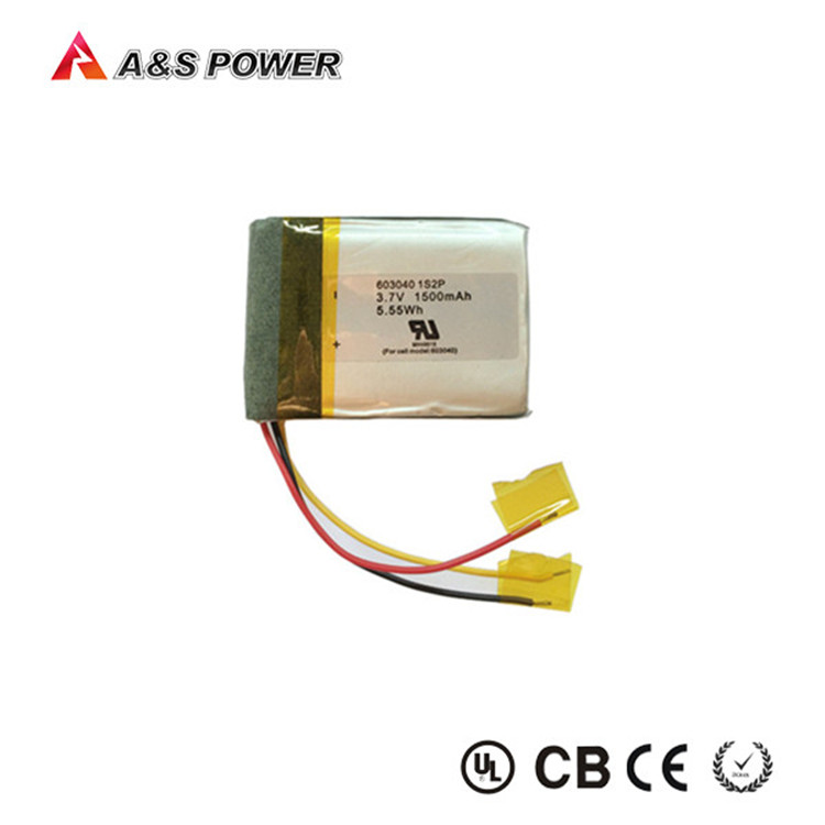 rechargeable 603040 2P lithium polymer 3.7v li-ion 1500mah battery for digital products