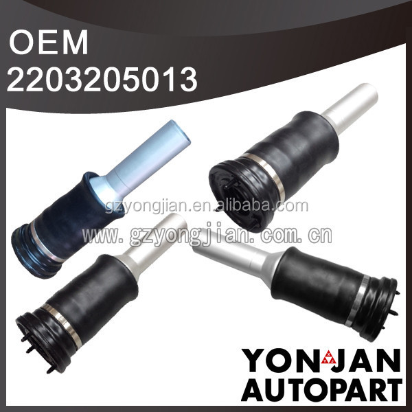 2203205013 (Rear) Shock absorber spring Airbag reset/repair kits for W220 S-Class (1999-2006)