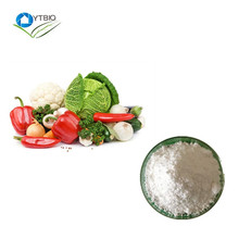High Quality 99% Medicine Grade Vitamin B6 powder API 65-23-6;12001-77-3 pyridoxine hcl 58-56-0