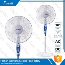 12v home solar rechargeable pedestal fan