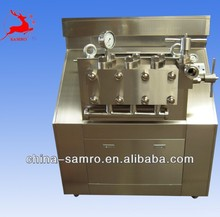 high quality homogenizer mixer