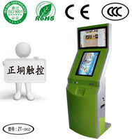 dual screen self-service payment kiosk with A4 printer