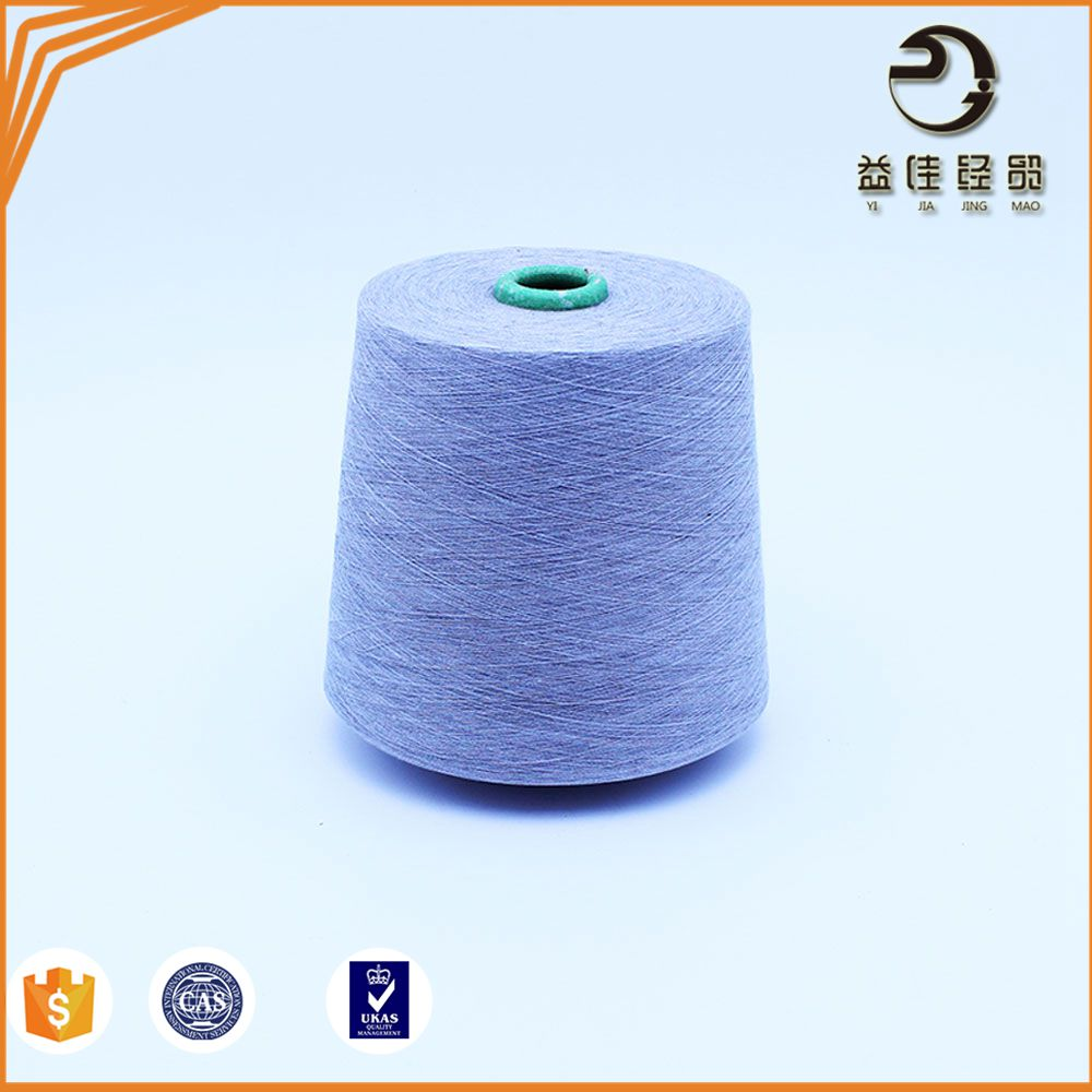 21S/32S polyester cotton mixed spun yarn